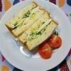 野菜がとれるセロリとキュウリのサンドイッチの作り方。