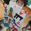 2年生:図工 紙版画が完成