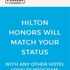 Hilton ステータスマッチの結果