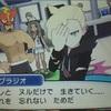 【ポケモンムーン】ゆるプレイ日記2  バトルロイヤル体験〜カキの試練
