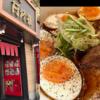 【船橋の名物】斬新な味わい!ソースラーメンを実食レビュー