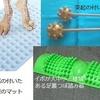 """""""Can Do、大創""""等の100円ショップに下肢のむくみ治療の答えがある!?"""