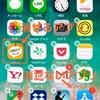 【アプリの断捨離】iPhoneのアプリ23個を削除、ホーム画面をスッキリさせる工夫とは?