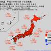 気象庁は異常天候早期警戒情報を発表!15~17日は真夏日・猛暑日になるところも!?