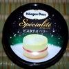 税込449円のアイス新商品 ハーゲンダッツ ピスタチオベリー