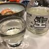東灘 吟醸生酒(千葉県 東灘醸造)