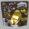 森永製菓 大玉チョコボール