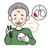 誤嚥予防のために高齢者が誤嚥しやすく食べにくい食材を知る