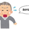menu 紹介キャンペーン変更のお知らせ(2020年9月27日までに...)