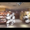 レストランローズ at 日本橋高島屋地下2階
