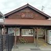 知多半島ウォークDAY1  緒川-亀崎8.3Km(東浦町・半田市)