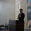 特別展「家康を支えた三河石川一族」の記念講演会を開催