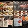 広島風お好み焼き食べた感想。驚いたことがいっぱい