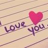 【「愛してる」の言葉じゃ足りないくらいに君が好き】