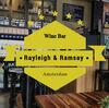 アムステルダムのワインバー「Rayleigh & Ramsay」