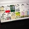 みんな~kindleで1万円分の本を購入したよ~