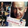ブルックナー:交響曲第9番 / ヴァント, ベルリン・フィルハーモニー管弦楽団 (1998/2019 SACD)