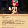 ~ パレル卿への挑戦4 ~