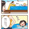 海だ~~♪・・・あ、プール発見!!