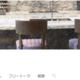 与沢翼はYouTuberとして100万再生達成をした動画がある