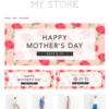 ネットショップ向け:無料素材 バナー「母の日」シリーズ