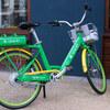 電動自転車を買った話