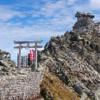 【越中国一之宮】雄山神社(おやまじんじゃ)立山権現様のご利益と自然の恵み