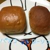 低糖質ブレッドパンを使って~見た目も満足!お腹もいっぱいランチ!