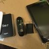 Amazonサイバーマンデーセールで購入した「Fire7」が届いたの!