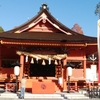 富士山本宮浅間大社に行ってきました。