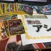 第17回大阪マム杯, 第一回CS王決定戦