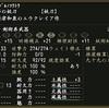 ぴよぴよチャンス!~この亀ぇぇぇえ(笑)~