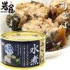 サバ缶ダイエット 経過報告②