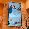 【池袋ごはん】☆ドリンク☆ TP TEA『アロマハニーレモン』