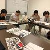桜丘フィールドワーク(3)