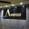 シンガポール 到着して直ぐ泊まれるアンバサダートランジットホテル3 チャンギ空港