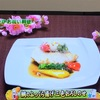 キッチンぷいぷいの雛祭りレシピ鯛のふっくら揚げ三色おろしのせ