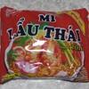 Mi Lau Thai その1