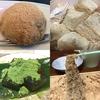 名古屋で美味しいと評判の「わらび餅」を3種食べ比べてみた、僕のおススメはこれだ!