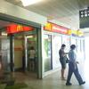 マクドナルドのソフトクリーム 64円〔McDonald's Singapore〕