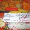 「デリカ魚鉄」(JA マーケット)の「豚キムチ弁当」 430−130円