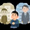 今日2/11㈫の生徒他あれこれ【発達障がい 学習塾】ふぉるすりーるブログ 2020/02/11②