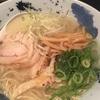 新宿ラーメンシリーズ⑤ 「鶏そば 三歩一」