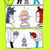 【育児4コマ漫画】悪く言うもんじゃない