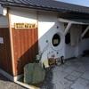 貝塚 「手打ち蕎麦 仙太郎」は本格蕎麦屋でお洒落でうまい!