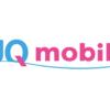 格安スマホ・格安SIMのクチコミ評判と比較ランキング(UQモバイル編)