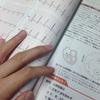 心電図検定(●´ω`●)