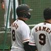 【令和のプロ野球界 / 最初の流行】フェースガードの着用
