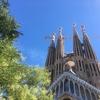 スペイン バルセロナの旅〜成田ーアブダビーマドリードーバルセロナ移動編〜
