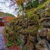 京都・嵯峨野 - 羅漢さん微笑む愛宕念仏寺